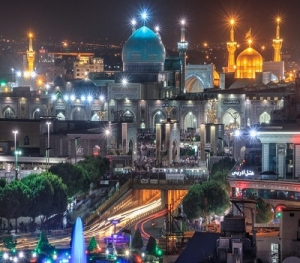 Ultimate Guide to Mashhad | Iran in-depth