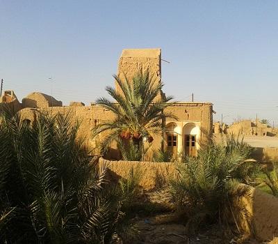 Mehrjan   Deepest Village in Iran
