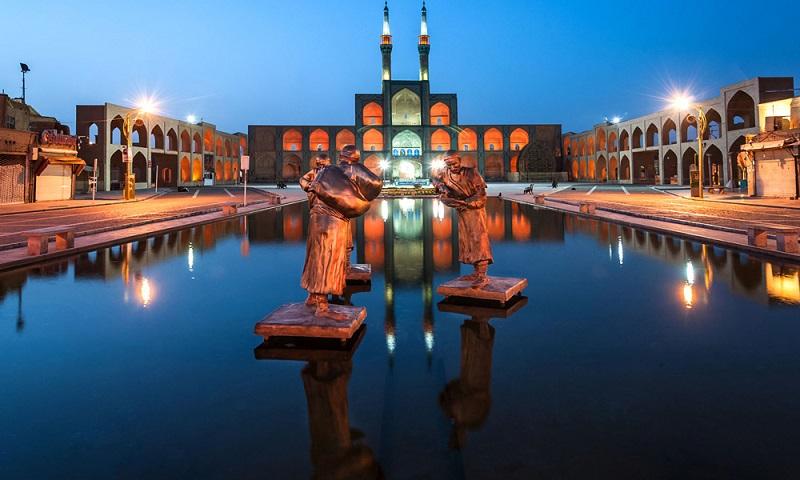 Amir Chakhmagh Complex