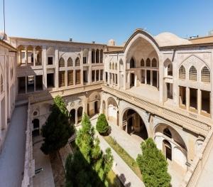 The Abbassian House