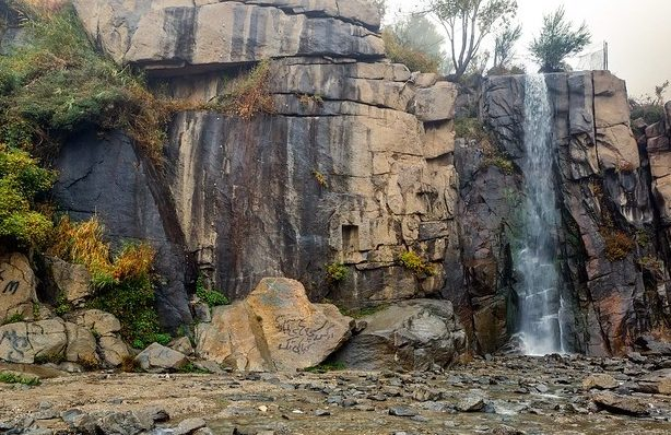 Ganjnameh | A mixture of history and nature