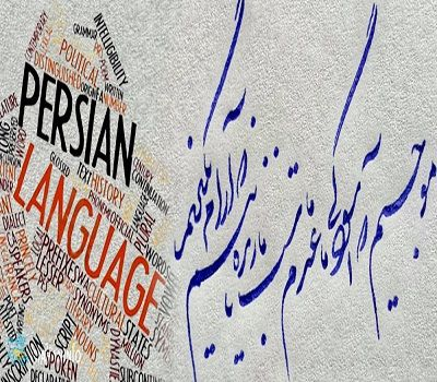 Essential Persian phrases