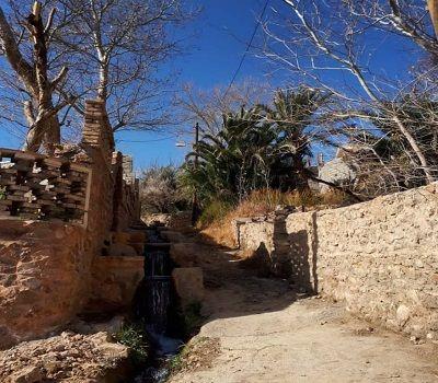 Iraj   Cool Village in a Warm Region