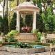 Nagarestan Garden