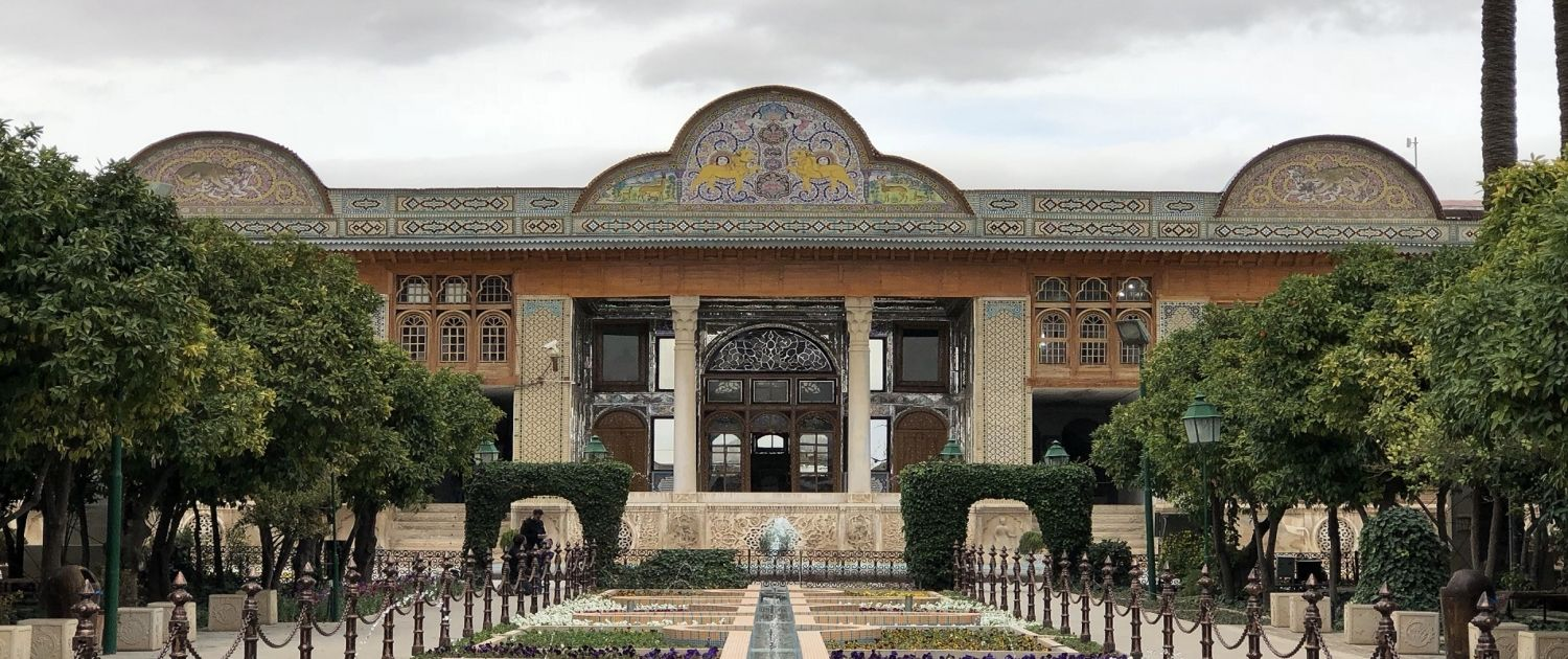 narenjesta, shiraz, travel to iran, traveling to iran, iran travel, iran tourism, iran culture, culture, history, nature, tour, tours,