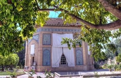 Nazar Garden Iran | Gazzete