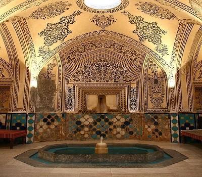 Sultan Amir Ahmad Bath