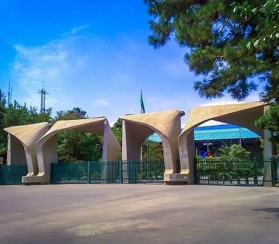 Tehran university F