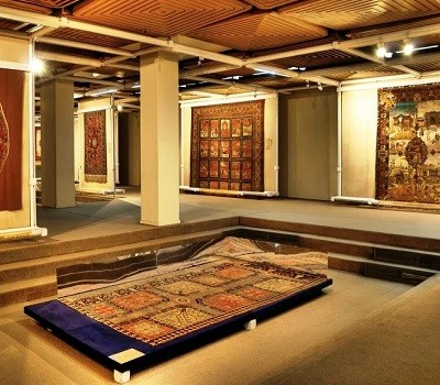 The Carpet Museum of Tehran