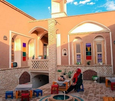 The Persian House