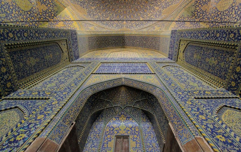 Ultimate Guide to Isfahan