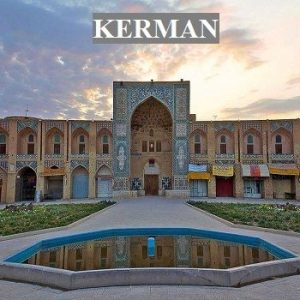 Kerman free Walking